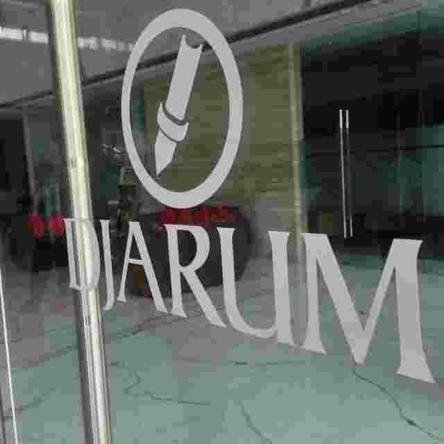 Pabrik PT Djarum, Mesin SKM, OASIS DJarum, djarum kudus049