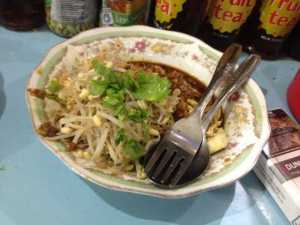 wisata kretek, Taman Bojana kudus, soto kerbau, Pindang Ayam, Pindang Daging, Tahu telor gimbal  008
