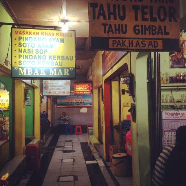 wisata kretek, Taman Bojana kudus, soto kerbau, Pindang Ayam, Pindang Daging, Tahu telor gimbal  021